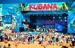 Фестиваль Kubana должен пройти в столице Латвии
