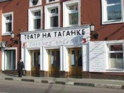 Профсоюз работников культуры требует уволить Ирину Апексимову