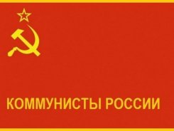 Радикальные коммунисты хотят промаркировать артистов, поддержавших Майдан