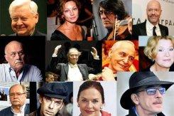 Украинские активисты включили в черный список более 500 российских звезд