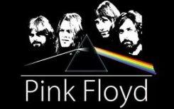 Дэвид Гилмор объявил о роспуске Pink Floyd