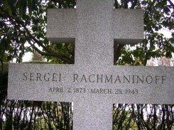Потомки Рахманинова не вернут его прах в Россию
