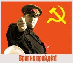 Владивостокчанин сдал кушающих санкционные продукты соседей
