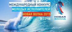 Самочувствие Хворостовского позволит ему приехать на «Новую волну»