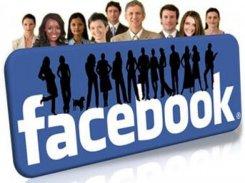 Рекорд Facebook: главный убийца времени миллиарда людей