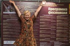 «Московскую премьеру» спасти не удалось