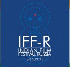 3 — 6 сентября.Фестиваль индийского кино в Москве