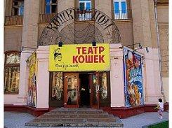 Театр Куклачева возглавил театральный рейтинг