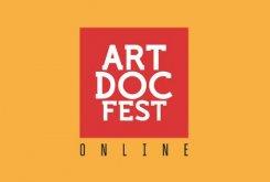 Уже можно купить билеты в кинотеатр Artdocfest Online