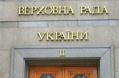 Кого могут лишить званий на Украине