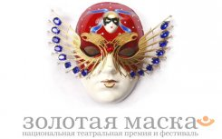 Александр Калягин отказался распускать экспертный совет «Золотой маски»