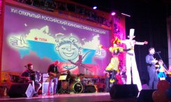 В Туле 24 октября были объявлены лауреаты 16 фестиваля комедийных фильмов «Улыбнись,Россия!».