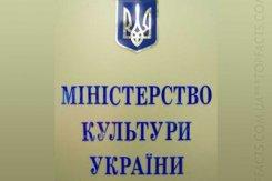 Украинские власти не хотят отставать от российских в «патриотическом» забеге