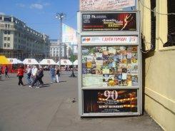 В Москве демонтируют театральные кассы