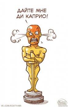 Леонардо Ди Каприо чуть не забыл свой «Оскар»