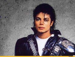 В Индии вырезали из скалы Майкла Джексона