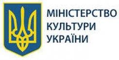 Минкульт Украины создаст агентство для борьбы с пророссийскими артистами
