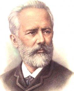 В день рождения П.И. Чайковского