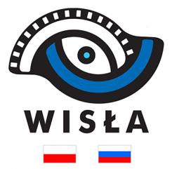 Польское кино в Москве (19 по 26 мая)