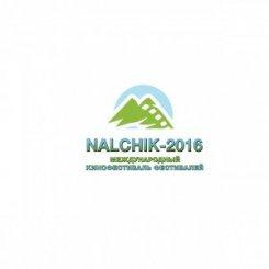 16-20 июля. Первый международный фестиваль фестивалей в Нальчике