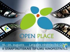 Сегодня открылся IV международный фестиваль короткометражного кино стран Балтии «Open place» (16-21 августа)