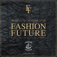 FashionFuture: Мода и шоу — это доступно!
