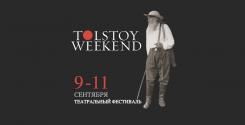 Театральный фестиваль TolstoyWeekend состоится в Ясной Поляне
