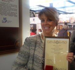 Награждены лауреаты премии «Terra Incognita»