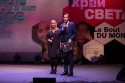 17 сентября подвел итоги VI Сахалинский международного кинофестиваля «Край света 2016»