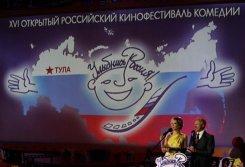 «Улыбнись, Россия!». 15 по 21-ое октября. Тула.
