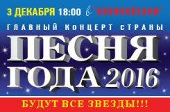 Алла Пугачева вновь вышла на сцену