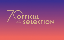 Каннский международный кинофестиваль объявил программу