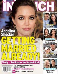 Анджелина Джоли собирается замуж за миллионера