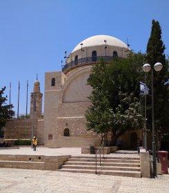 Синагога Хурва — прошлое и настояще
