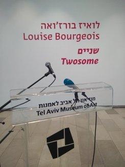 «Twosome» — выставка работ Луиз Буржуа в Тель-Авивском музее
