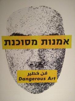 Опасное искусство, призывающее к миру и свободе