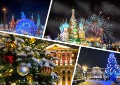 Список музеев Москвы для бесплатного посещения в новогодние каникулы в январе 2019 года