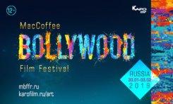 Фестиваль индийского кино Bollywood Film Festival