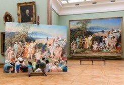 Формирование эндаумент-фонда Государственной Третьяковской галереи