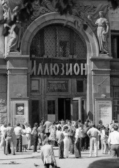 «Ночь кино» и День российского кино