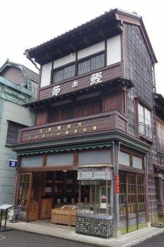 Архитектурный музей Эдо-Токио