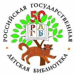 Библиотека на фоне детской литературы
