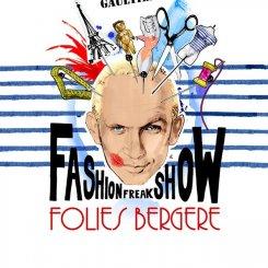 Жан-Поль Готье Fashion Freak Show