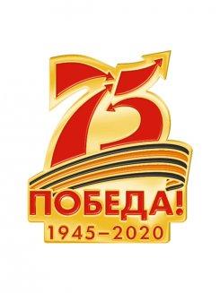 Театр Армии к 75-летию Победы