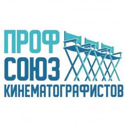 В Москве учрежден Межрегиональный профсоюз кинематографистов